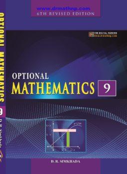 Optional Mathematics 9